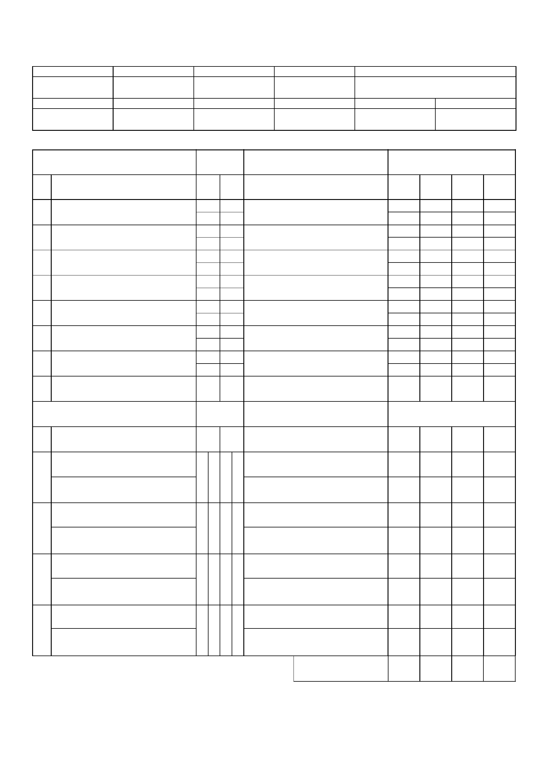 tennis score sheet template free download
