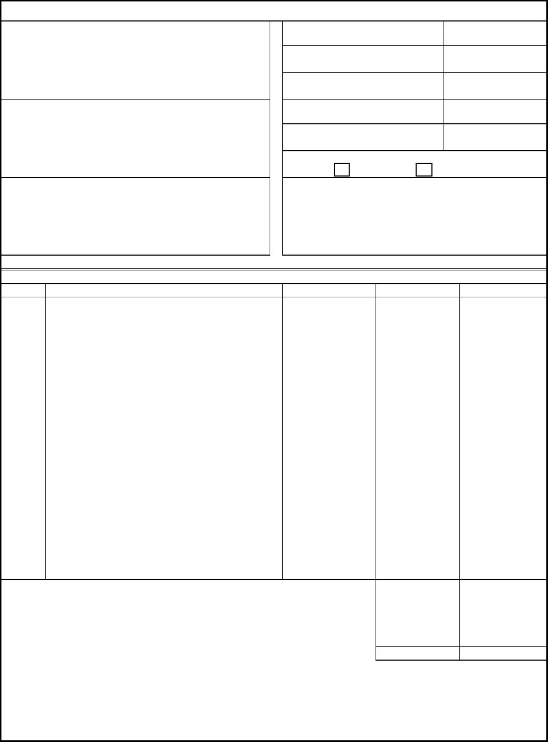 blank commercial invoice template free download