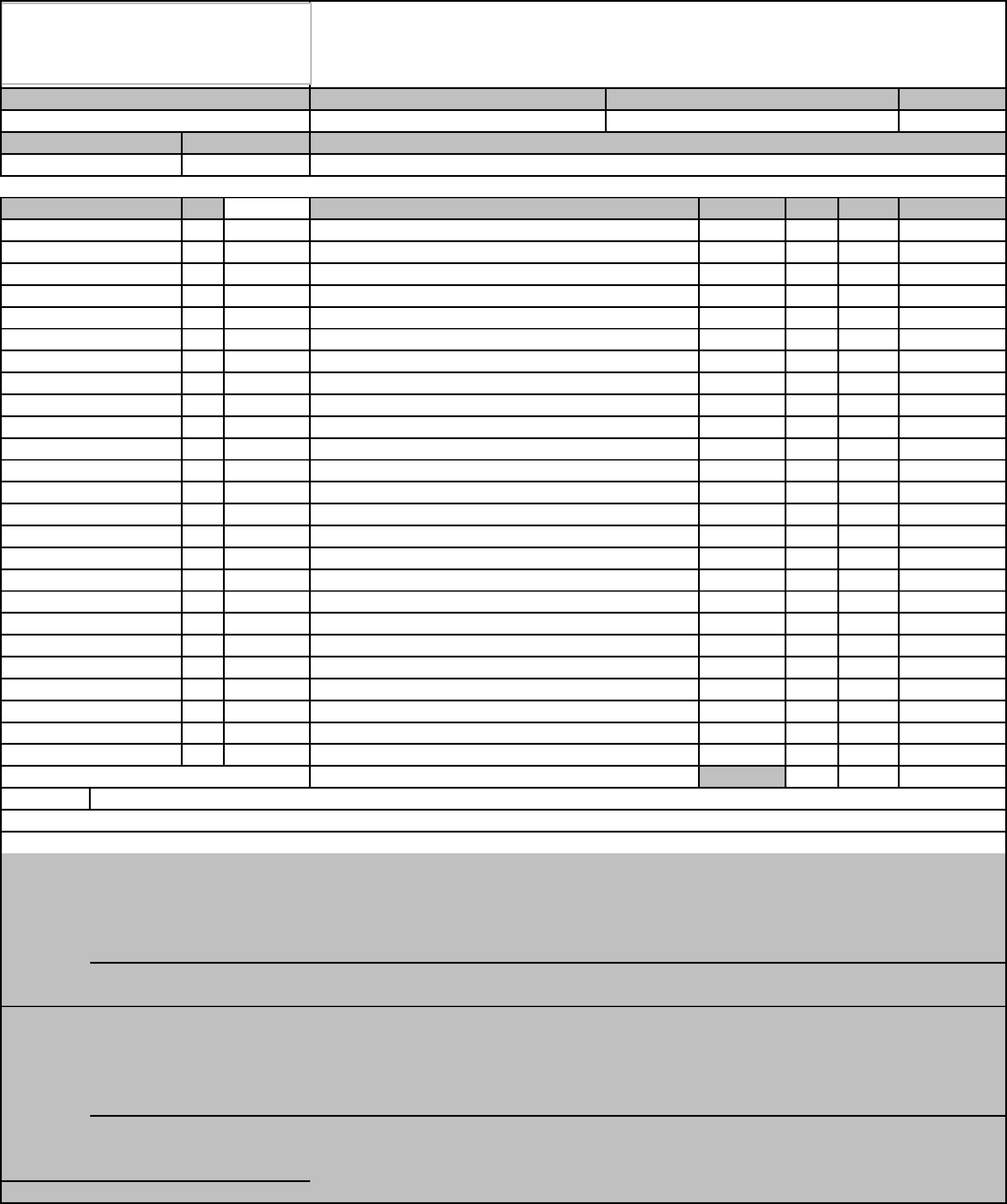 fixed asset transfer request form