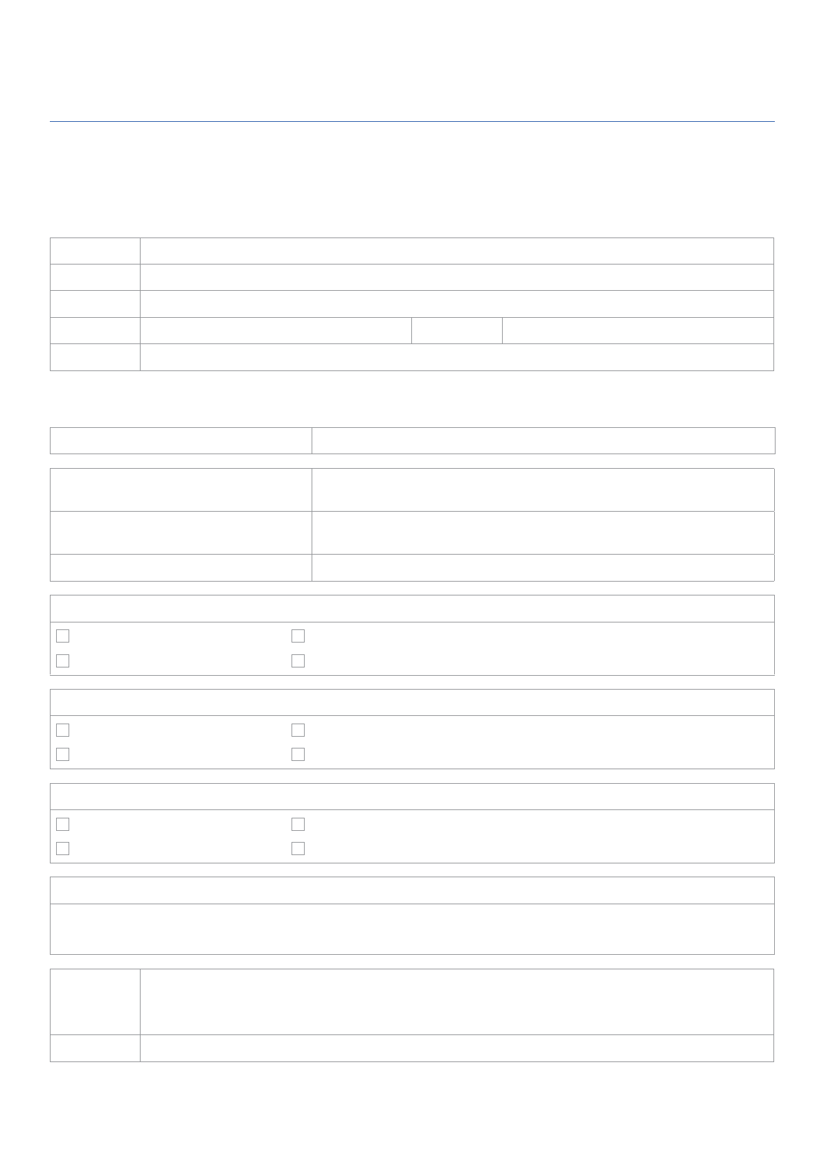 trade reference form template .