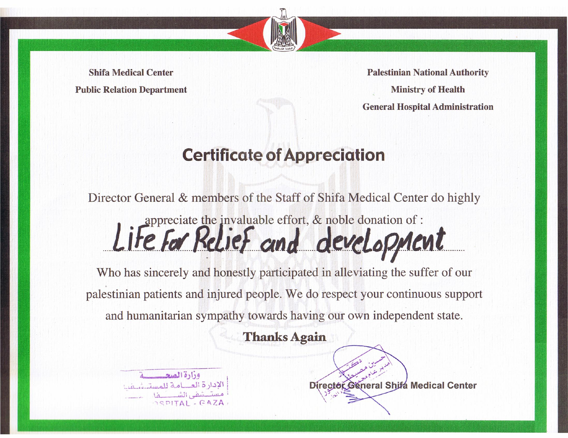 Sample certificate of appreciation free download for Life membership certificate templates