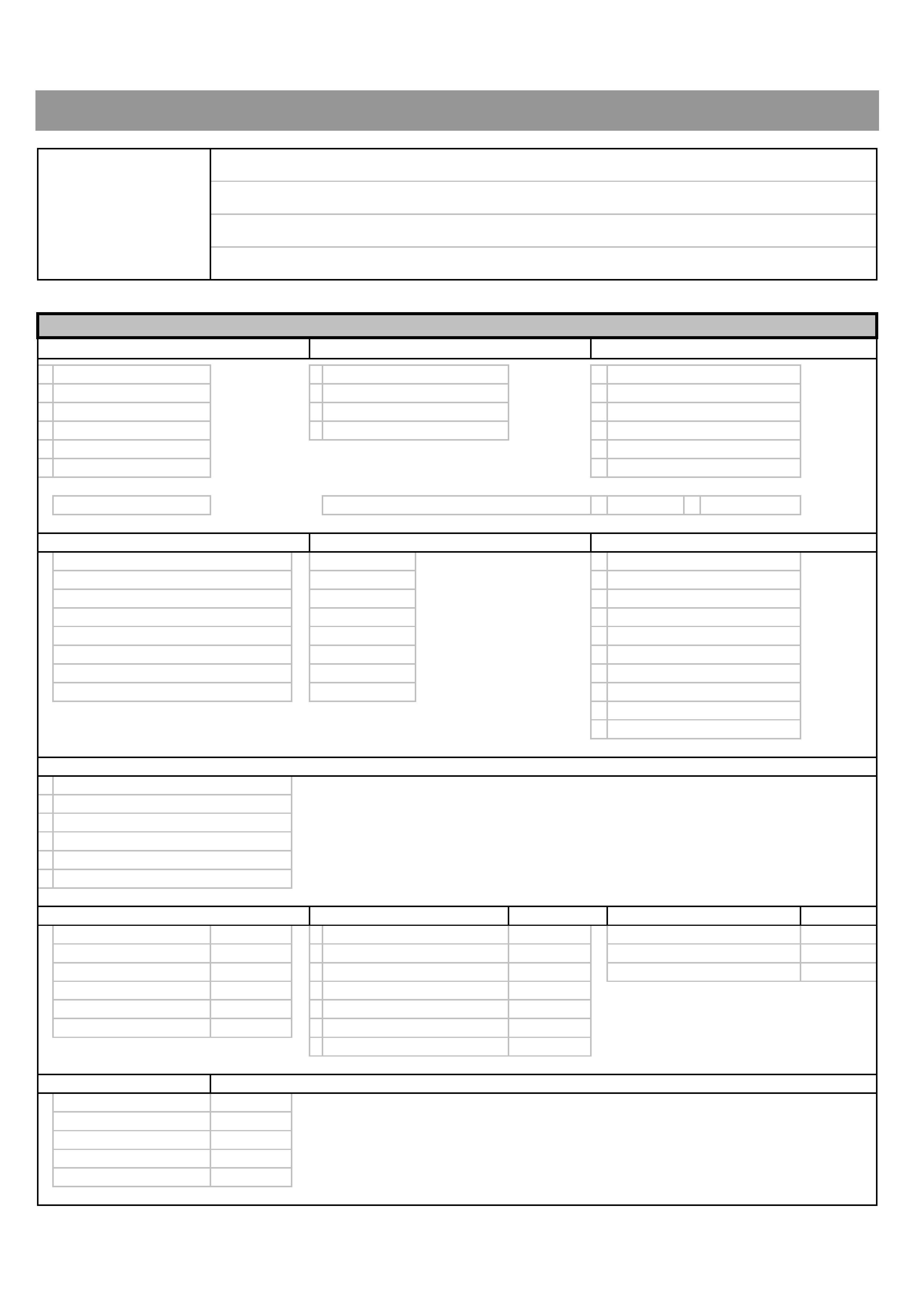 Home Evaluation Data Collection Worksheet Free Download
