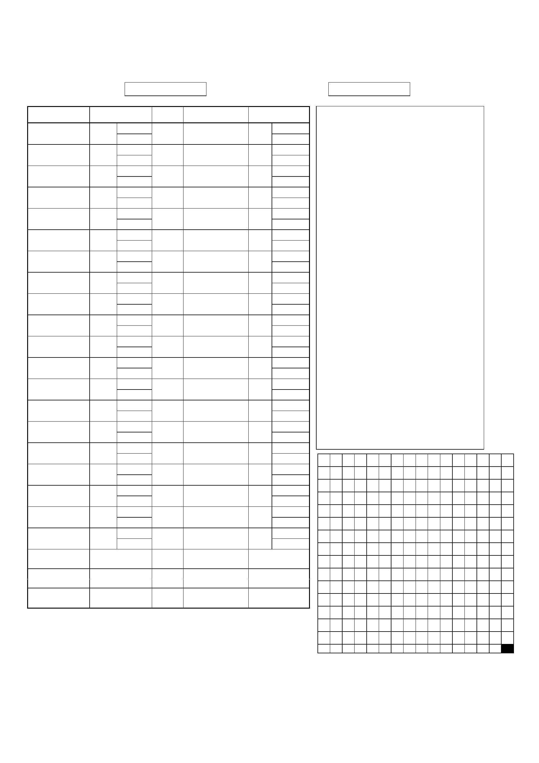 Scrabble Score Sheet Sample Free Download – Sample Scrabble Score Sheet