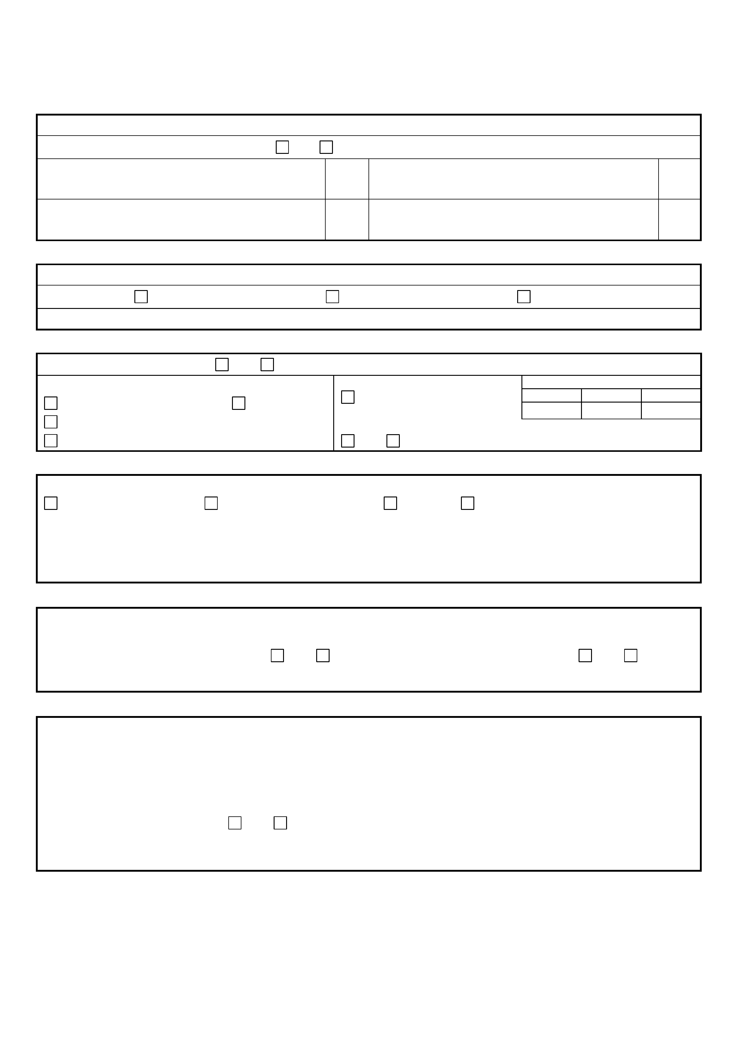 Student Registration Form Template Free Download Pics