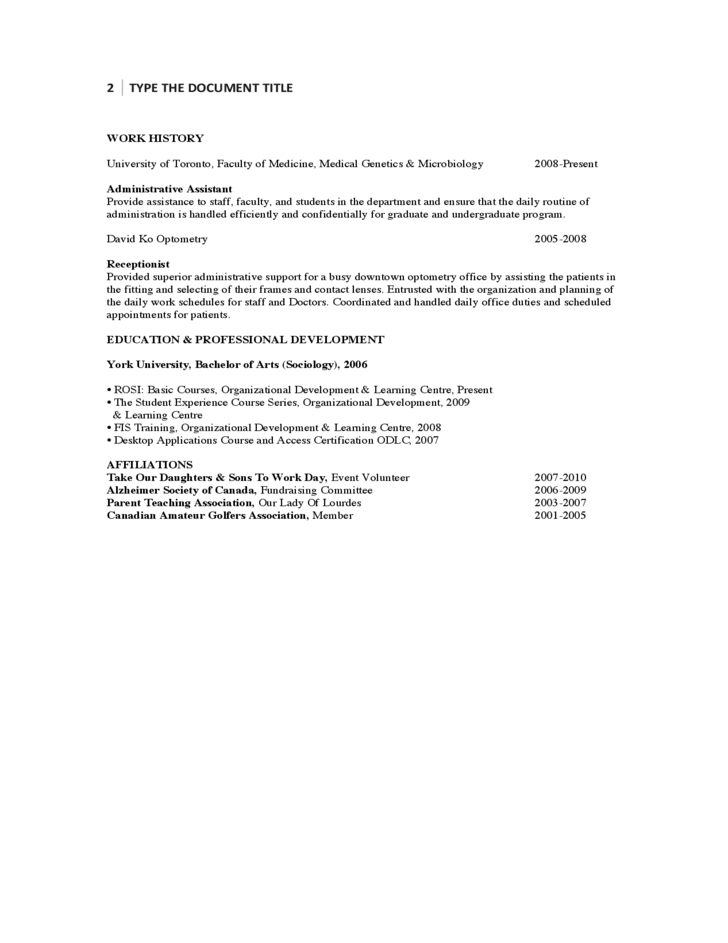 administrative assistant objective resume samples