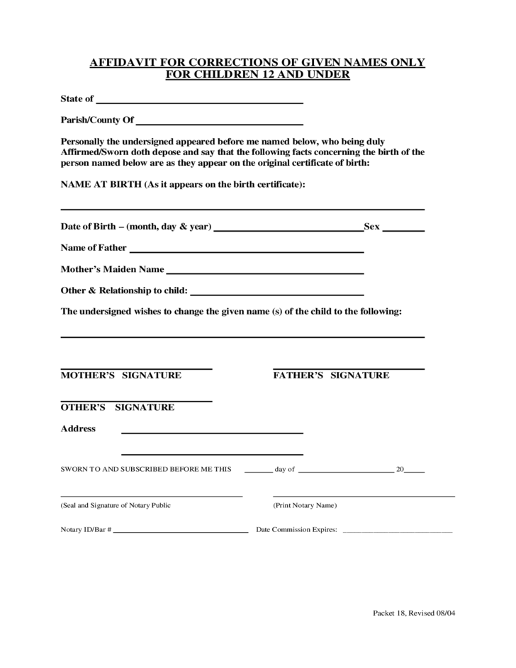 louisiana certificate of birth form free download
