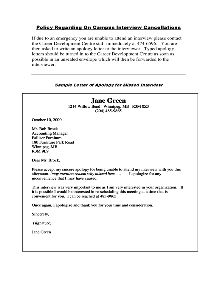 sample letter of apology for missed interview free download