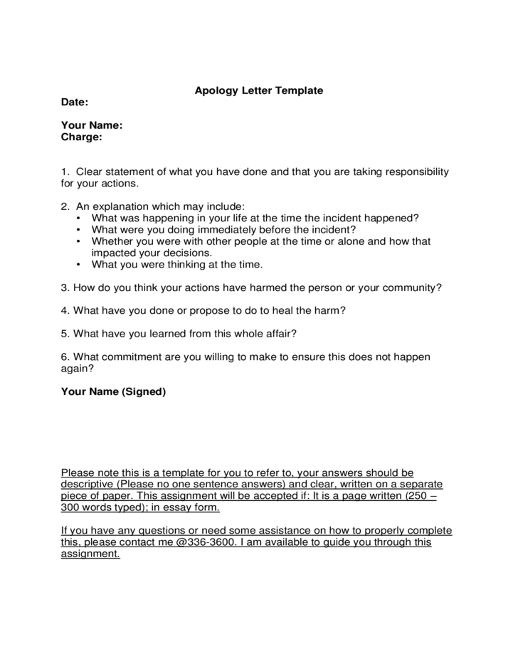 Work Apology Letters to Download