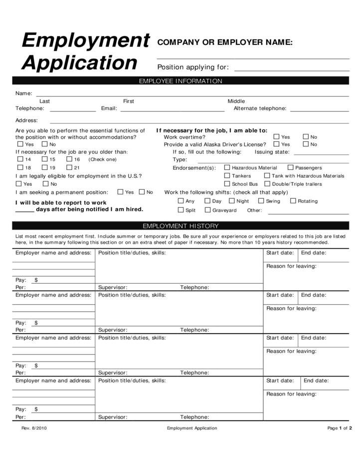 ema application form An ema application form  a learning agreement renewals require a new application form and the learning agreement to be completed each year the college, education centre or school you attend will be able to give you an application form and help to complete it apply or renew now.
