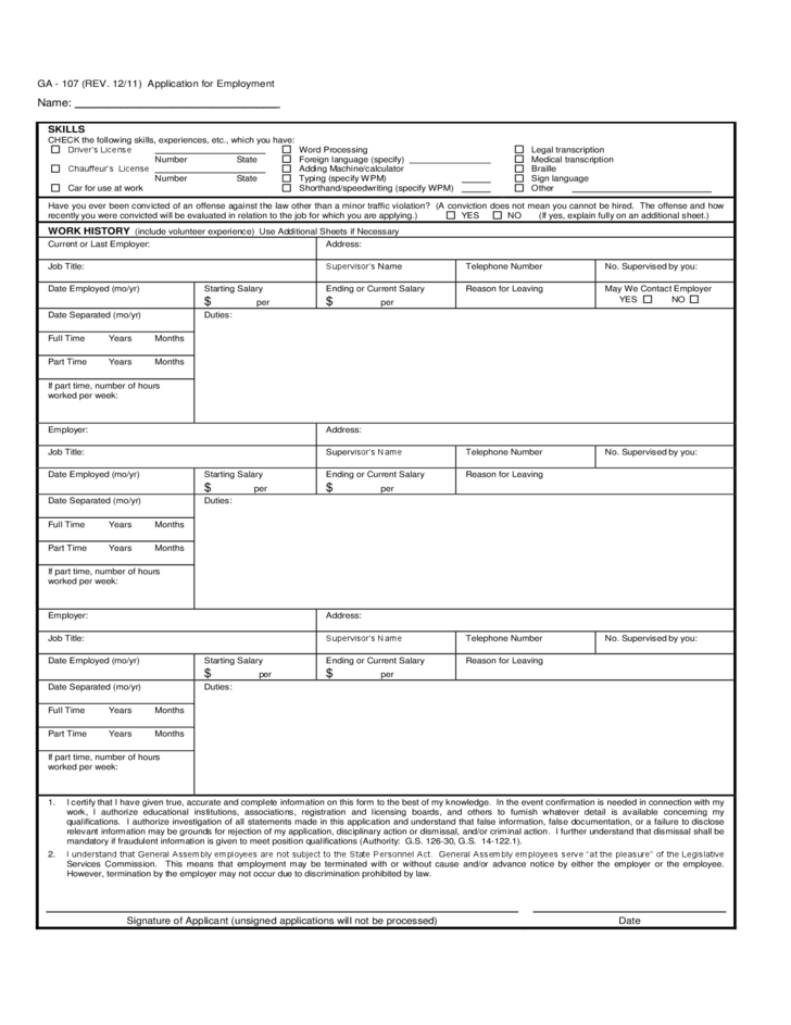 north carolina judicial department application for employment free download