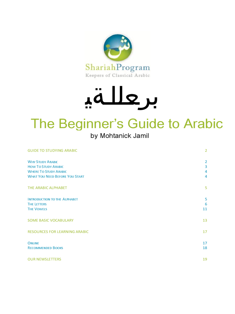 The Beginner's Online Guide to Arabic
