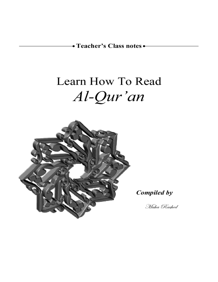 Learn How To Read Al-Qur'an