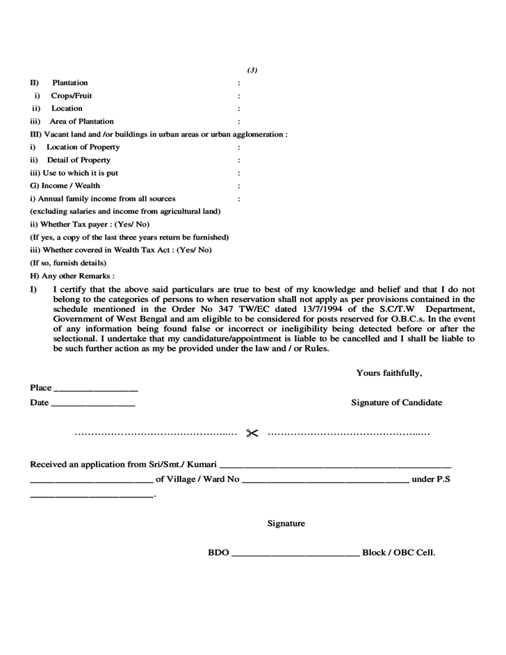 application form for a certificate for backward classes free download
