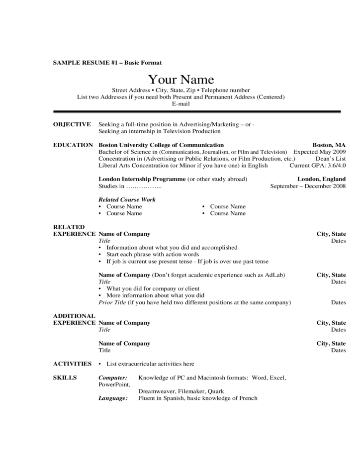 Template for simple resume