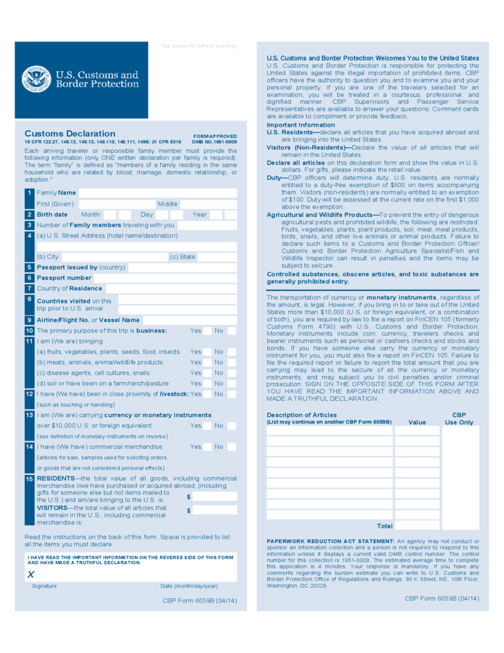 cbp form 6059b customs declaration free