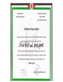 Sample Certificate of Appreciation Free Download