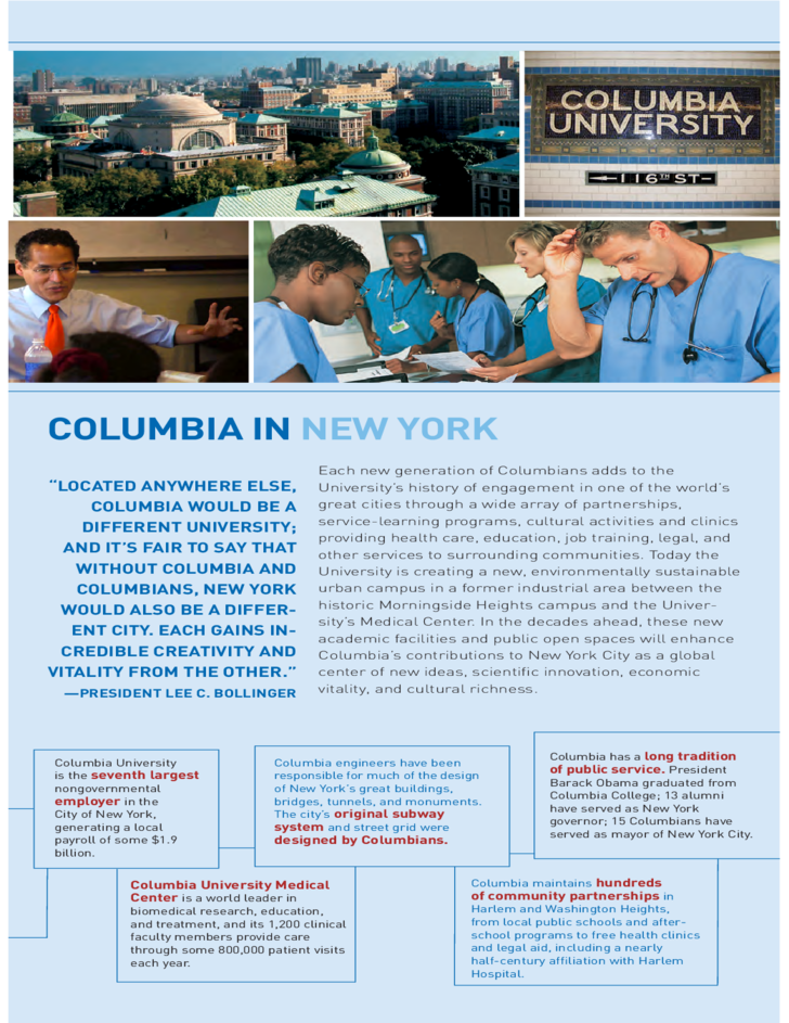 College brochure columbia university free download for College brochure templates free download