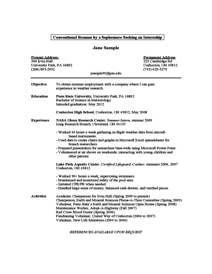 resume for year student clarkson university senior computer
