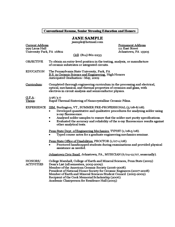 Sample Resume by a First-Year Student