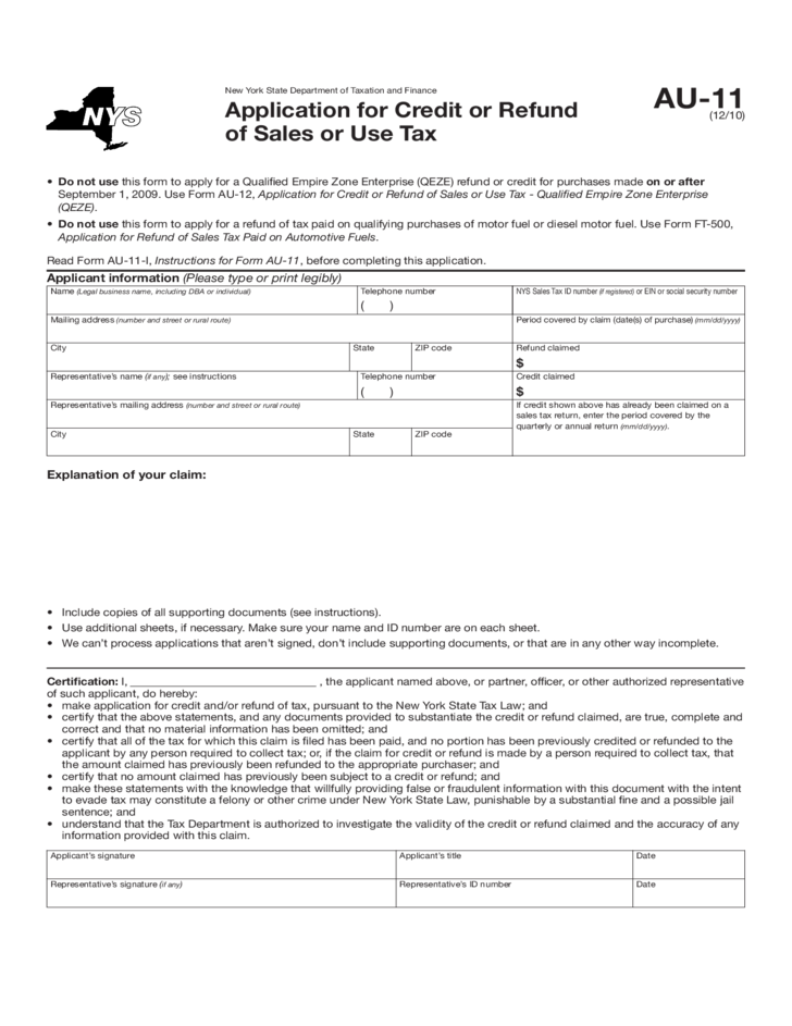 Application for Credit or Refund of Sales or Use Tax - New York