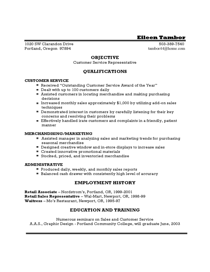 customer service resume example free download