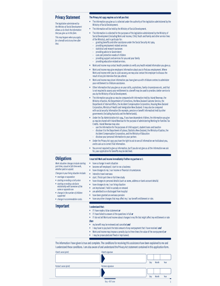 disability application form