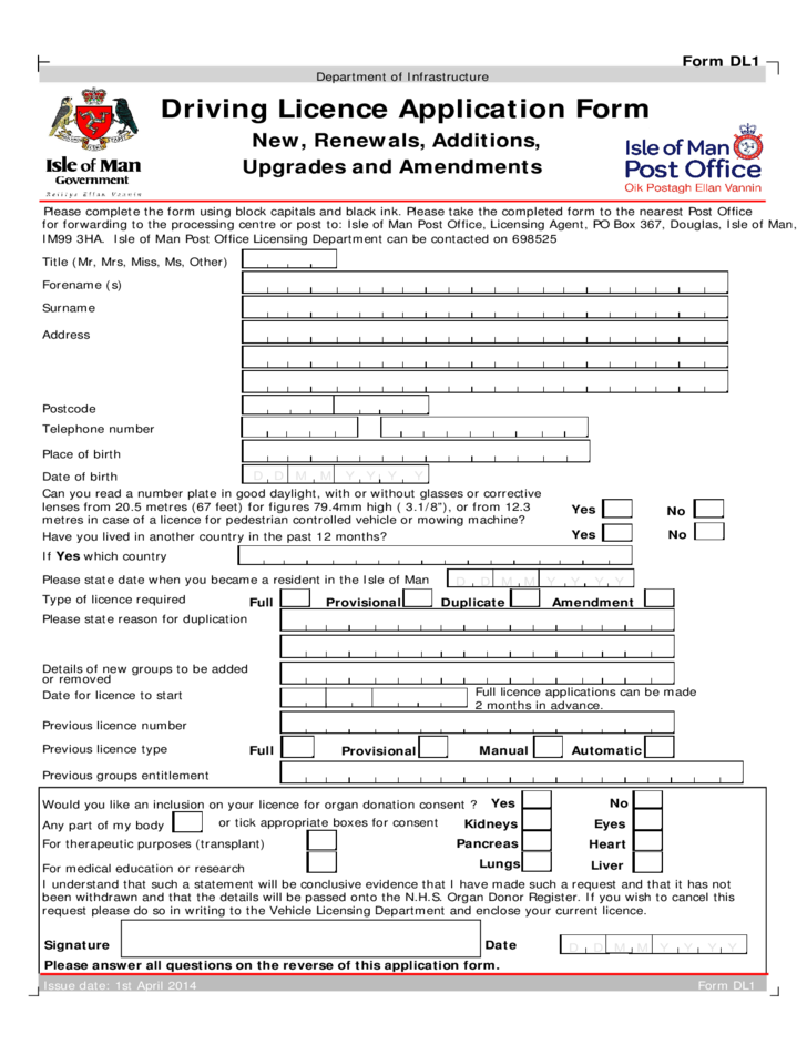 Driving Licence Application Form - Isle of Man Free Download on social security application, driving license, cash application, bank account application, green card application,