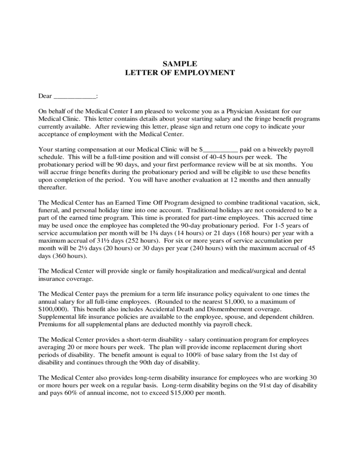 employee contract form