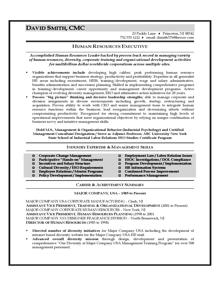 sample resume of human resources executive free download