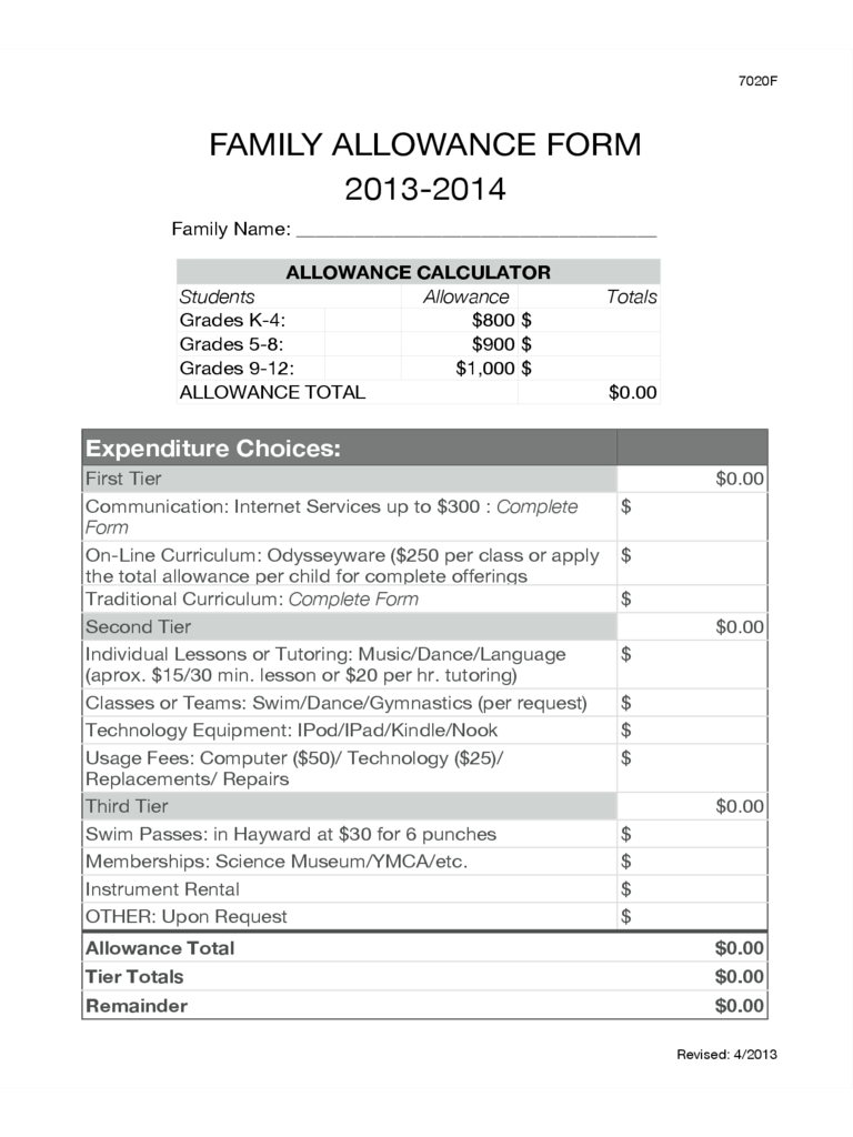 Family Allowance Form Sample