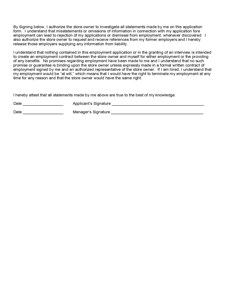 Dairy Queen Job Application Form Free Download