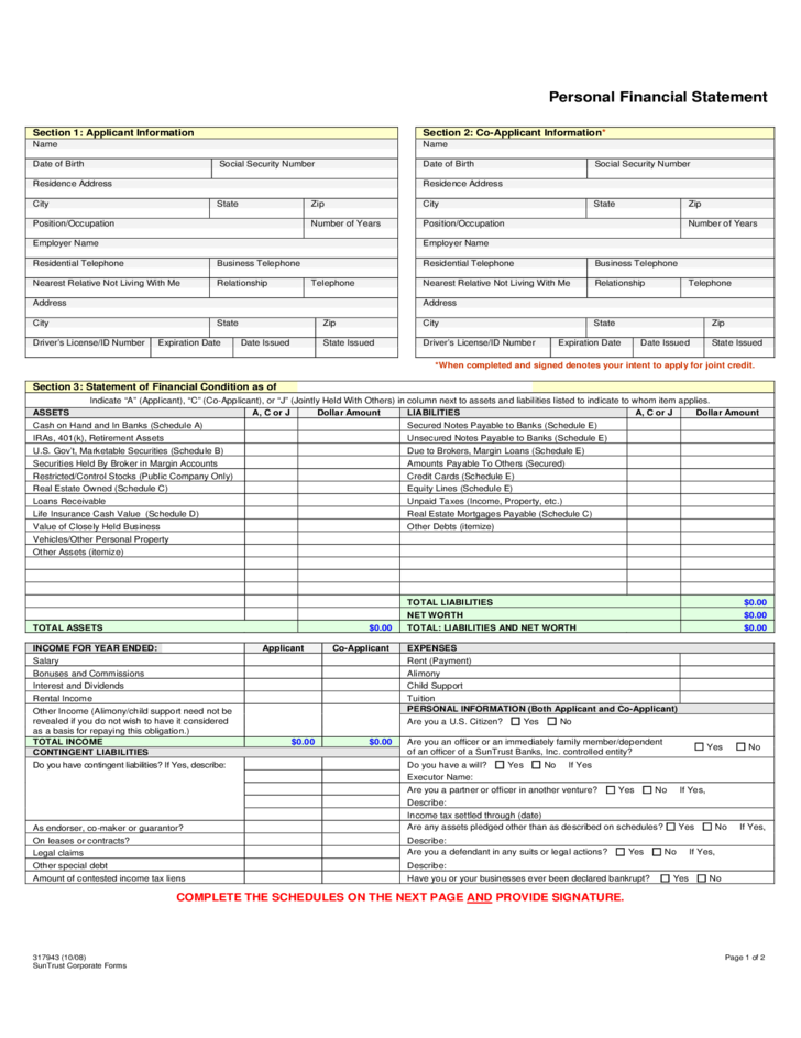 suntrust bank personal financial statement form But it is more important to account holders than the bank employees these bank statement  you can also see sample financial statements  personal statement.