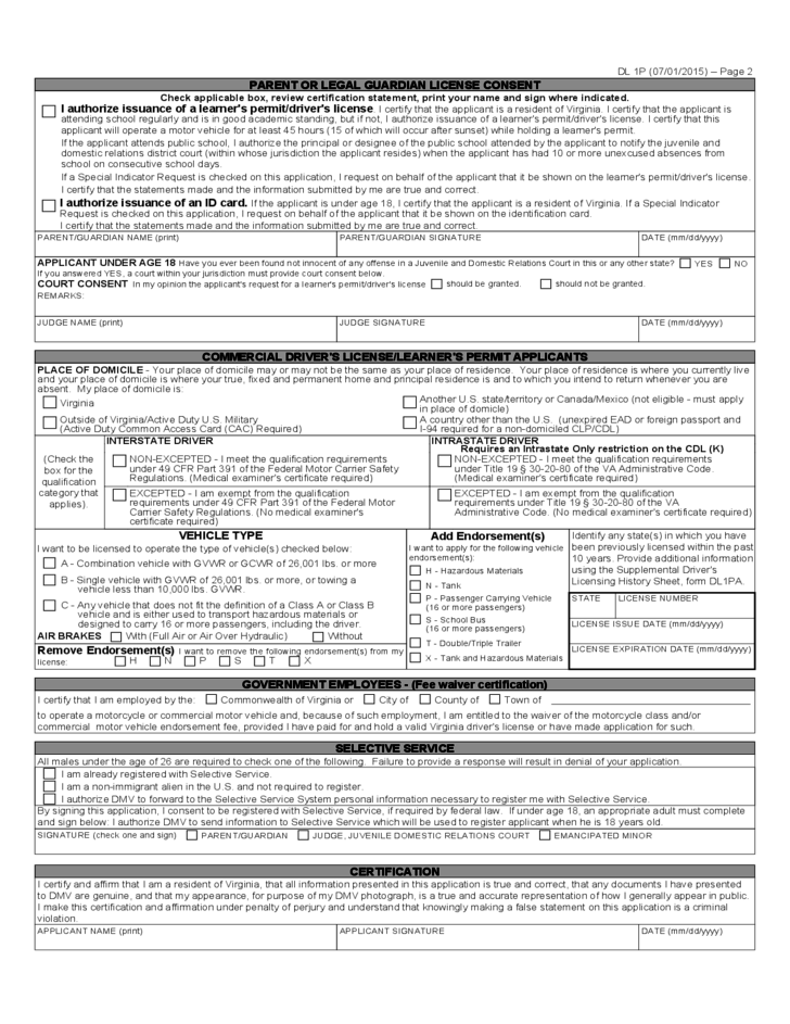 ID Card Application Form - Virginia