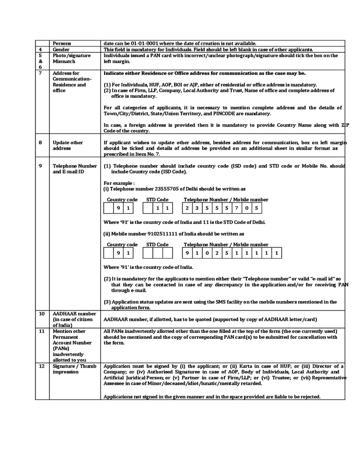 income tax pan card application sample form free download