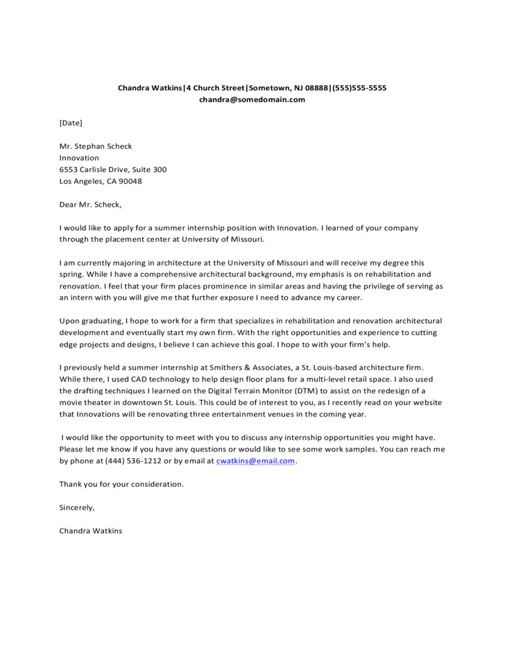 Summer internship cover letter free download for Cover letters for summer internships