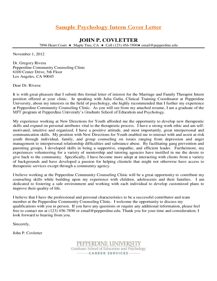 Sample Psychology Intern Cover Letter
