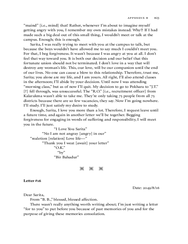 love letters examples sample letters free 23494 | sample love letters l23