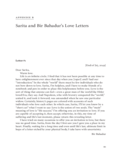 Sample Love Letters Free Download