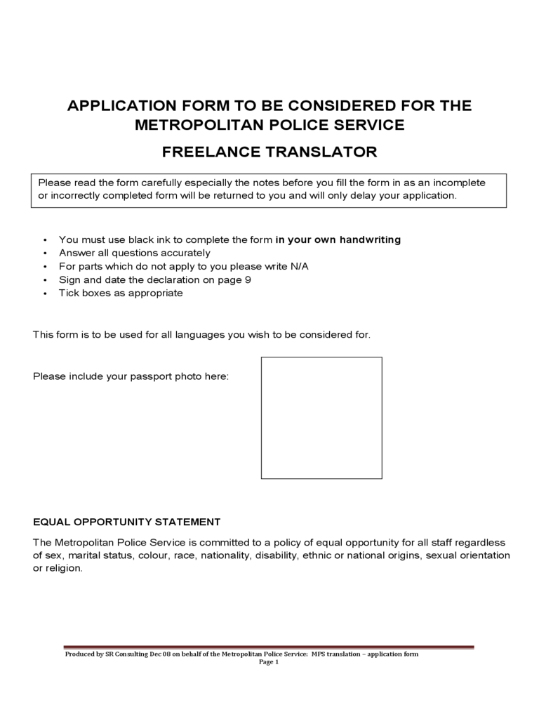 Standard Metropolitan Police Application Form