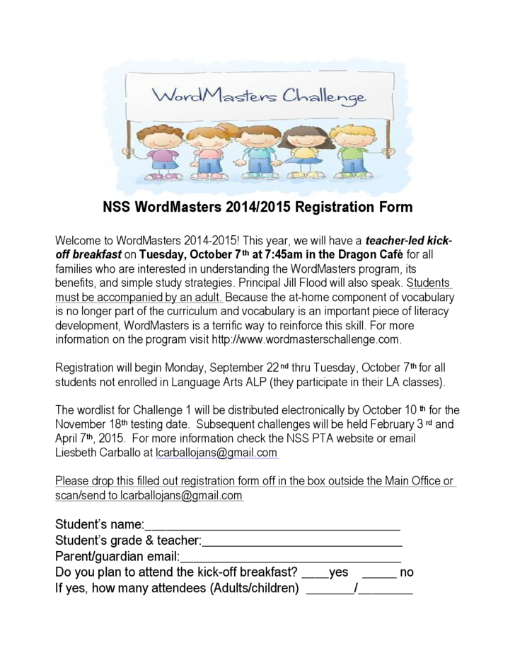 NSS WordMasters 2014 to 2015 Registration Form