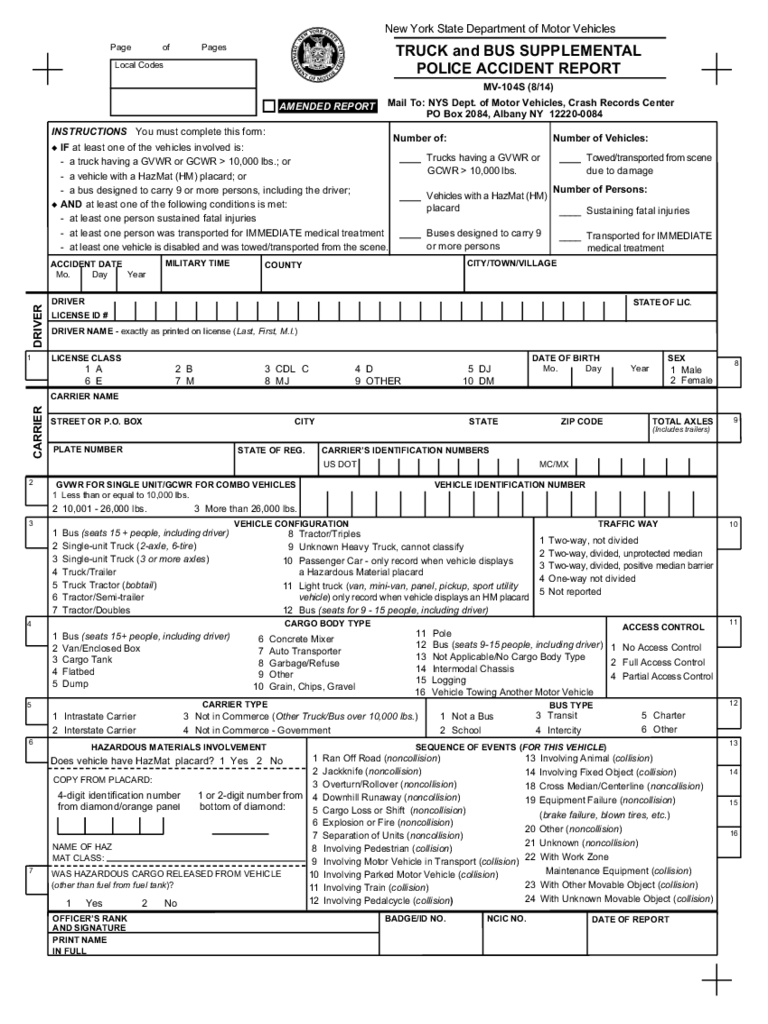 Form MV-104S - Truck and Bus Supplemental Police Accident Report - New York