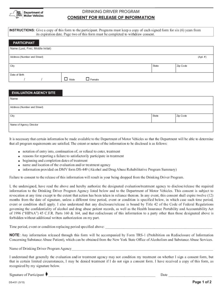 Form DS-451 - Consent for Release of Information - New York
