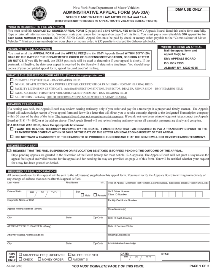 Form aa 33a administrative appeal form new york free for Motor vehicle ny pay tickets