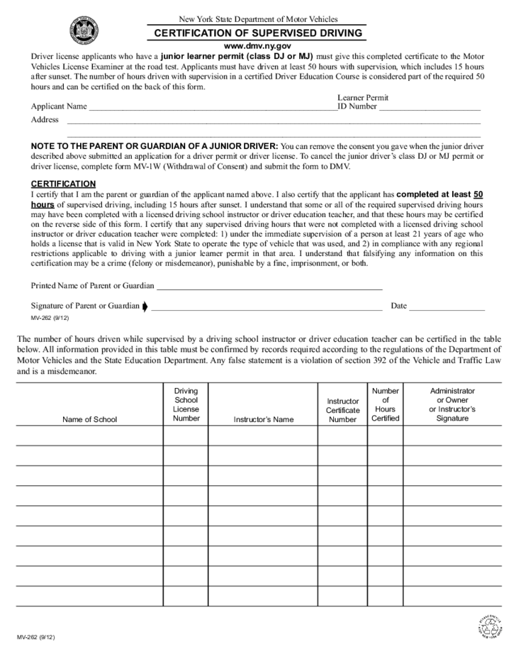 Form MV-262 - Certification of Supervised Driving - New York Free ...
