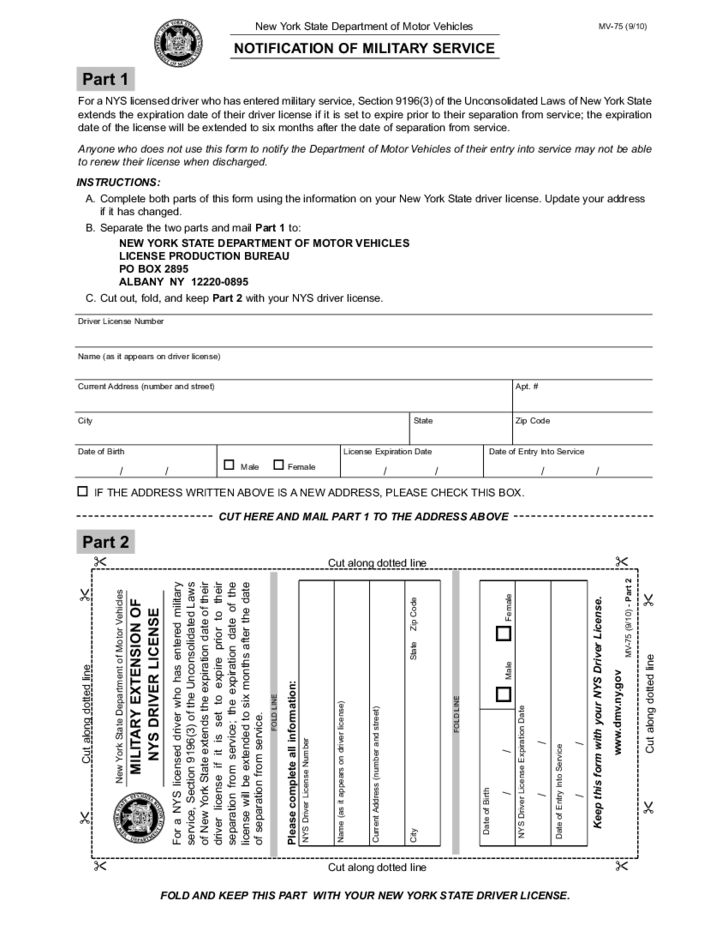 form mv 75 notification of military service new york