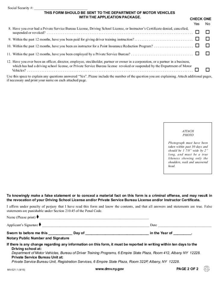 personal history statement form 2982