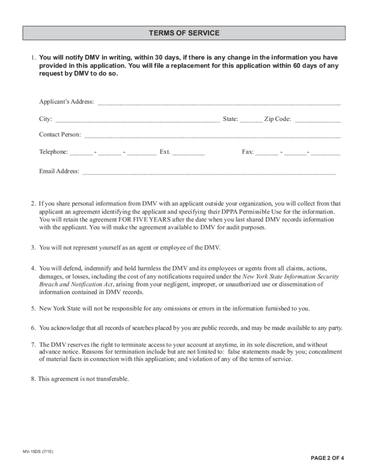 Form MV-15DS - Data Sharing Agreement - New York Free Download