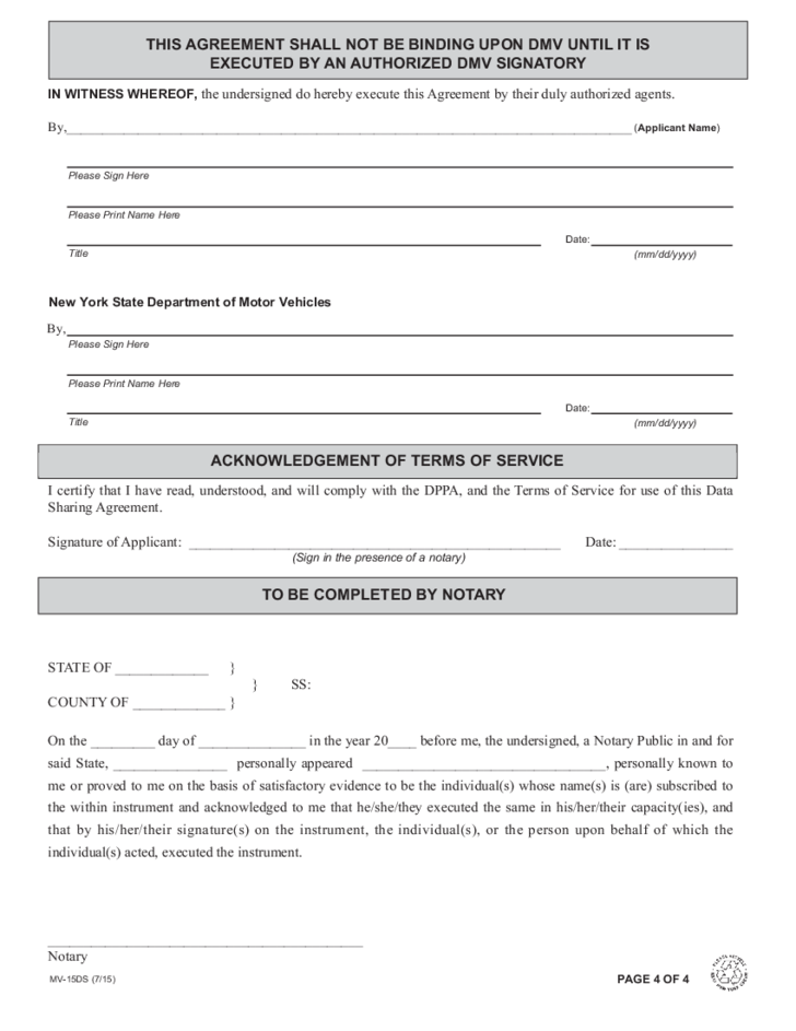Form Mv 15ds Data Sharing Agreement New York Free Download