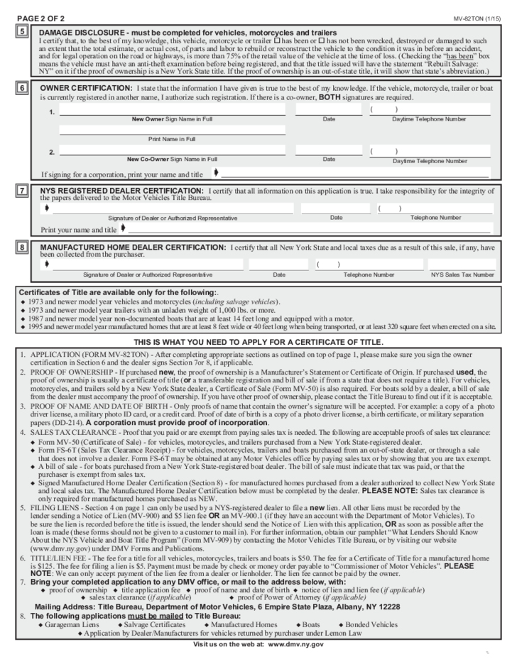Form MV-82TON - Application for Title - New York Free Download