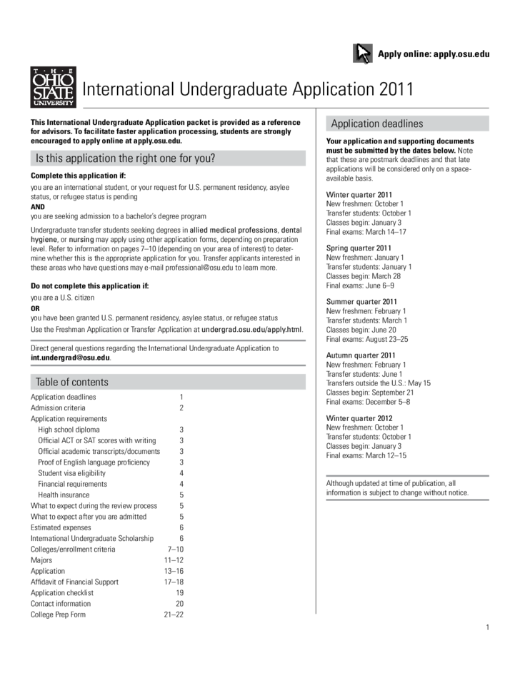 Ohio State University Application Form for Admission